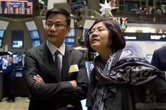 """俞渝:李国庆""""拍马屁投资官三代"""" 并有汇款单记录"""