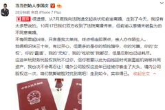 李国庆发文:向法院递交起诉状离婚 自己的忍耐已耗尽