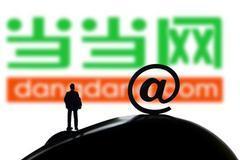 李国庆俞渝上演年度离婚大戏 当当网控制权鹿死谁手?