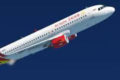 网传女乘客进入驾驶舱拍照  桂林航空:正在内部调查