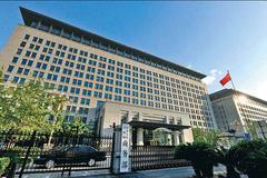 商务部:中国是RCEP谈判的积极参与者