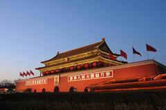 商务部:RCEP部长级会议在北京成功举行