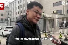 李国庆回应当当蹭热度:我没有蹭热度 那多恶心啊