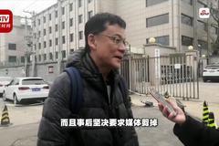 李国庆俞渝离婚案开庭 李国庆:摔杯子不是炒作是失态