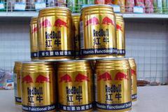 红牛系列商标案诉求被驳回 中国红牛将上诉至最高法