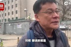 李国庆谈和俞渝互撕:我没和她撕 是她撕我