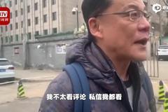 李国庆:我私信里90%都是挺我的 三成是女的
