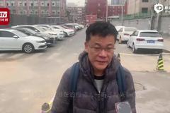 李国庆称与俞渝和解可能性不大:她把彼此都抖搂完了