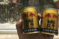 红牛商标之争泰国天丝赢第一回合 华彬坚决上诉