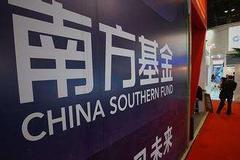 南方基金股权激励 130位员工持股8.53%