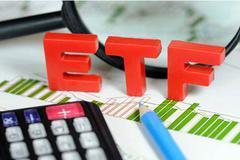 监管出手上市公司ETF超额换购