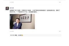 微盟孙涛勇回应删库事件:涉事员工深陷网络贷