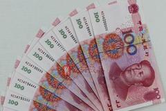 中泰宏观:中国降息只是时间问题 对金融资产并不悲观