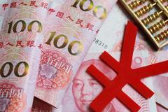 方正证券:美联储降息将给中国央行货币政策更大腾挪空间