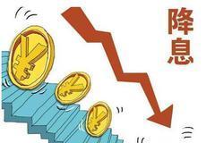 证券时报评论:美联储闪电降息 中国央行无需紧跟节奏