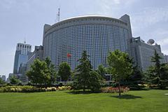 中国驻休斯顿总领馆被要求关闭