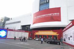 第十五屆北京文博會9月上旬舉辦 將搭建云上展示平臺