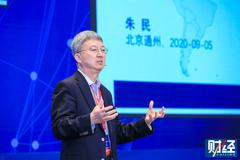 朱民:預計最多2022年上半年 我國東部和主要城市將覆蓋5G網絡