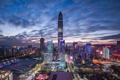 """深圳""""40条""""重大利好袭来 新经济、资本市场发展提速"""