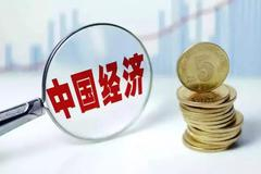 周天勇談中國經濟:當前復蘇并不平衡 外需超預期不可持續