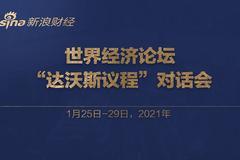 肖亞慶、胡厚崑等探討第四次工業革命
