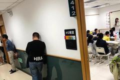 北京通報一批疫情防控存在問題的校外培訓機構 高思教育等在列