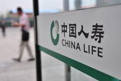 央行嚴肅整治拒收人民幣現金行為 中國人壽等16家機構遭處罰