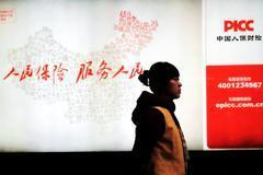 中國人保壽險產品出售近10年 數千人保單無法兌付