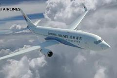 東海航空致歉:涉事人員無論位置多高 公司都將嚴肅處理、絕不護短