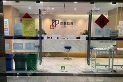 北京線下學科培訓再被叫停 教育培訓迎來強監管時代