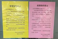 北京市暫停所有線下教育培訓 新東方等巨頭一夜蒸發數百億