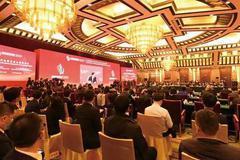 中國發展高層論壇2021年會全程直播回放