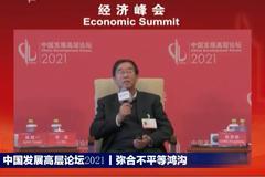 經濟學家李實:共同富裕是百年目標,爭取下個世紀初全面實現