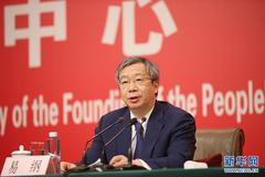 易綱:中國貨幣政策在提供流動性和合適的利率水平方面具有空間