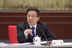 韓正:實現碳達峰、碳中和目標 中國需要付出極其艱巨的努力