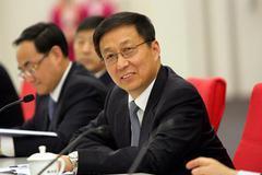 韓正:進一步縮減外資準入負面清單,維護外資企業合法權益