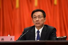韓正:中國開放的大門不會關閉 只會越開越大
