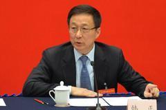 韓正:繼續同各國加強宏觀政策協調 維護全球產業鏈供應鏈順暢穩定