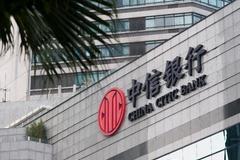 中信銀行:2020年度凈利同比增長2.01% 擬10派2.54元