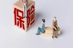 中國人保董事長羅熹:保險在拓寬科創多元融資等方面可發揮獨特作用
