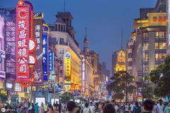 发改委:将于5月10日举办2021年中国品牌日活动