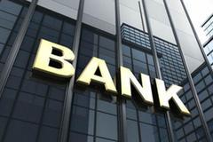 民生銀行一季度業績負增長:成國有行和大型股份行中唯一
