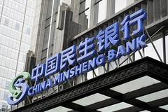民生銀行一季度吸收存款較上年末減少192億 降幅達0.51%