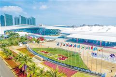 新華社:消博會為全球貿易注入穩定動力源