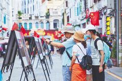 經濟日報:消博會向世界分享開放發展機遇