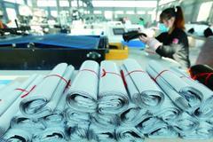 首屆中國消博會將全面禁塑