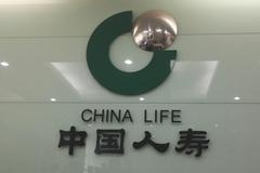 """中國人壽宣傳""""客戶死亡獲賠120萬""""?客服:無法考證(視頻)"""