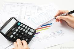 漢口銀行2020年歸母凈利潤下降53.14%至10.62億元