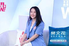 独家 奈雪的茶彭心撰文:中国茶饮输出全球性品牌正当时