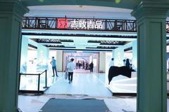 江西组织29家自主品牌企业亮相2021年中国品牌日活动